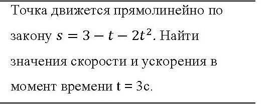 Производная решение прикладных задач решение задач на распределение хи квадрат