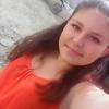 Криска11695