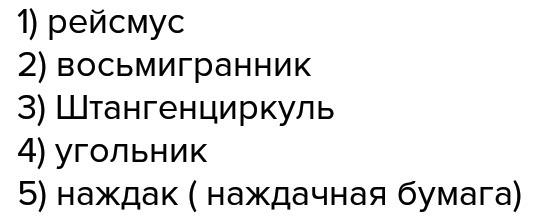 Осциллограф С1-170. РЭ