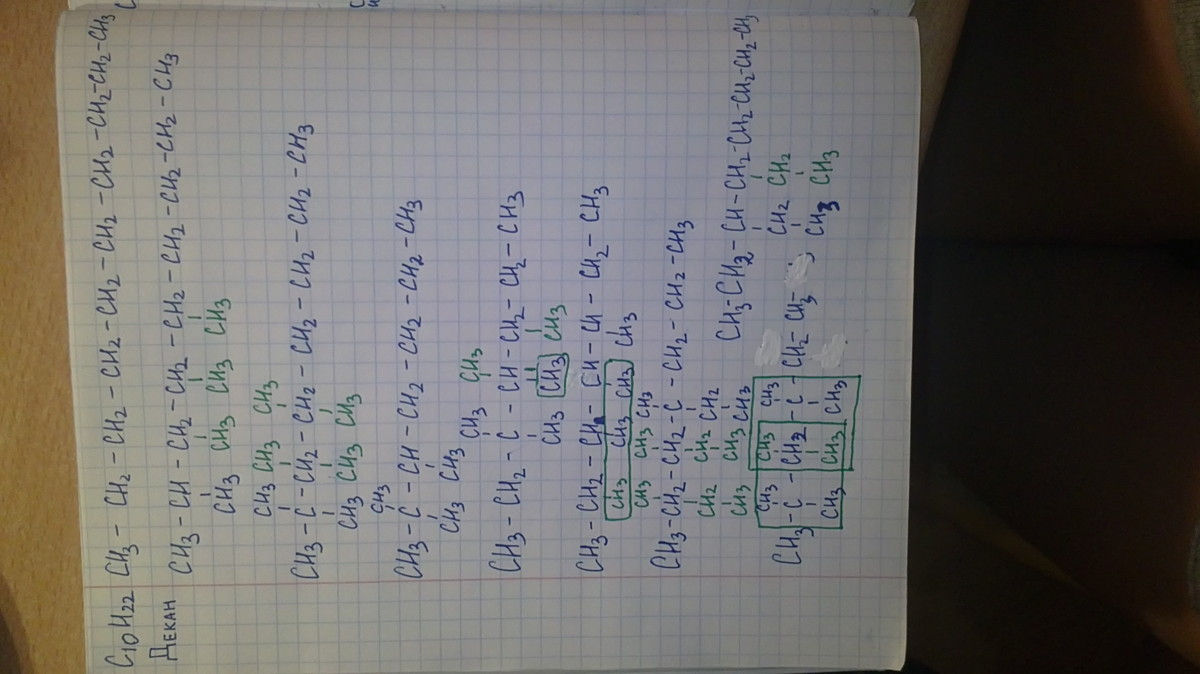 Описание 1 к альдегидам и кетонам соответственно относятся
