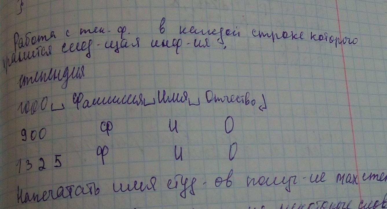 Написать на СИ задачу