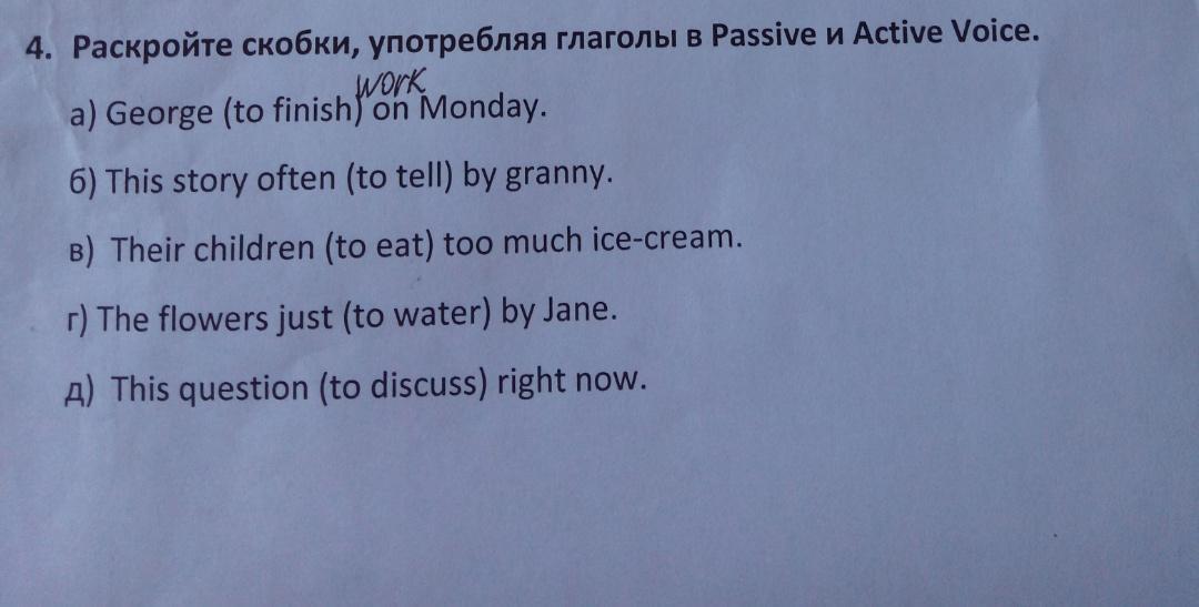 Помогите пожалуйста решить английский. Заранее