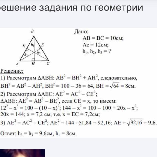 1.из точки А к окружности с центром О проведены