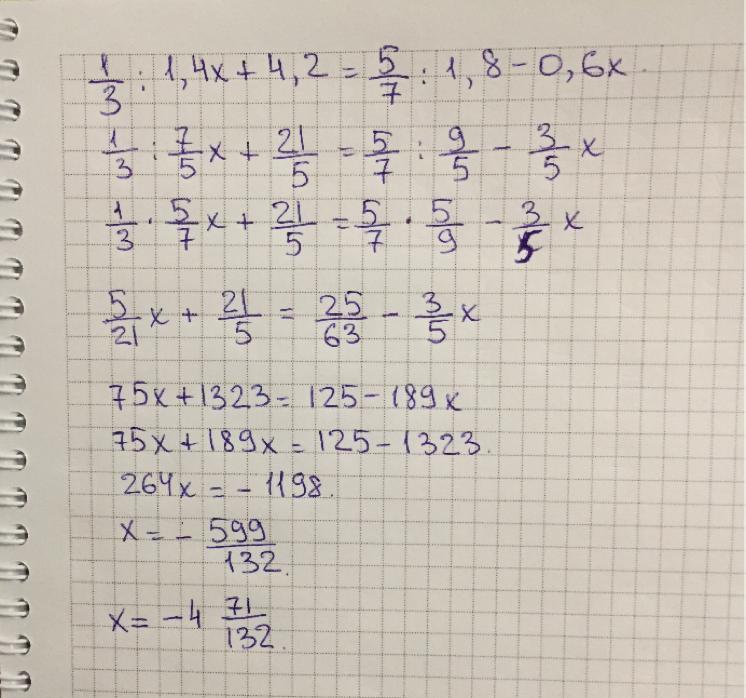 1/3 : 1,4 х+4,2 = 5/7:1,8-0,6х