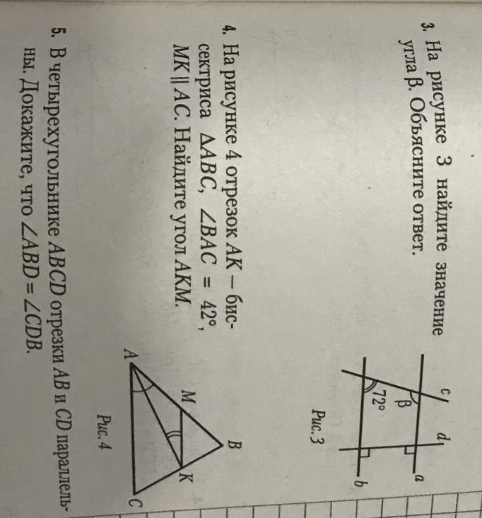 Геометрия решение задач с подробным объяснением решите задачу двумя способами на уроке физкультуры