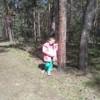 MarusaGnusarkova