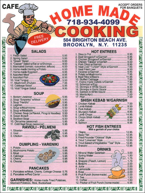 картинки меню в ресторане на английском том