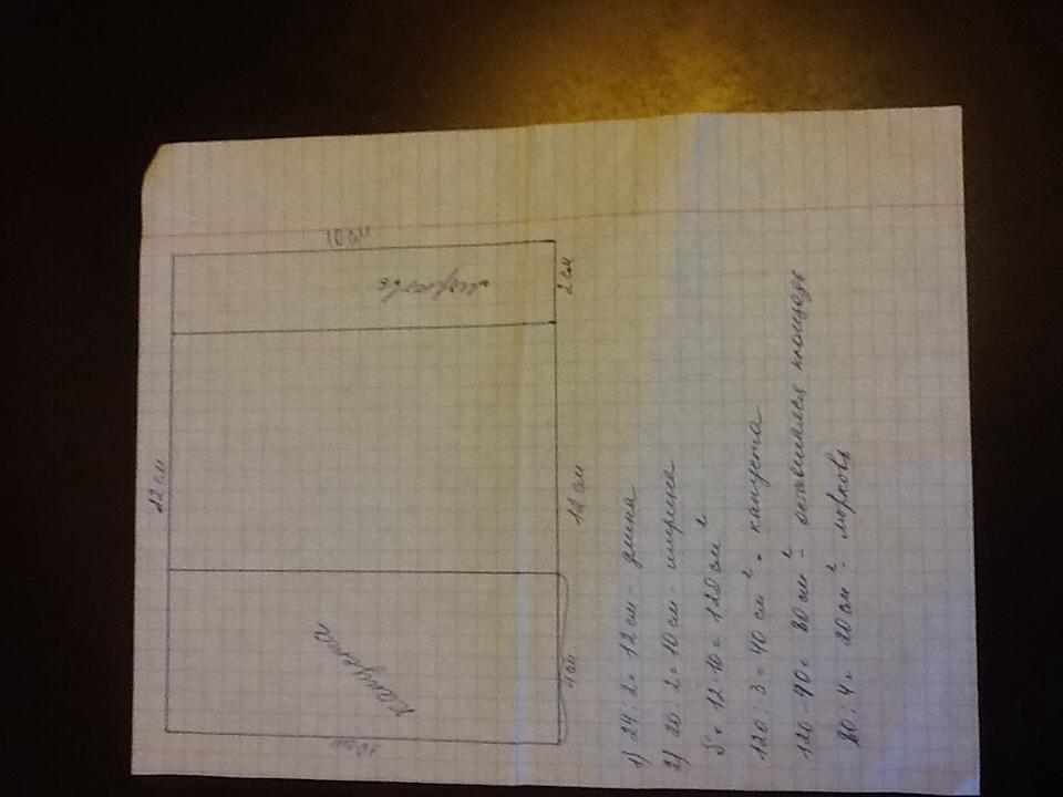 Ответ во вложении)))